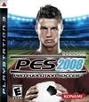 World Soccer Winning Eleven 2008 Cheats and Cheat Codes