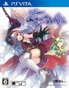 Nights Of Azure Cheats and Cheat Codes