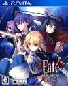 Fate/Stay Night [Realta Nua] Cheats and Cheat Codes