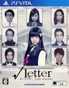 Root Letter: Last Answer Cheats and Cheat Codes