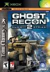 Ghost Recon 2: Summit Strike Cheats and Cheat Codes